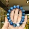 Chuỗi thạch anh xanh đậm S6667-10189
