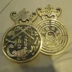 cc2013 2 150x150 Tiền dơi bát quái CC2013