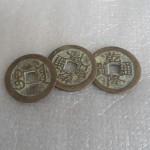 cc2008 150x150 Tiền xu cổ Càn long CC2010