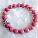 s6231 713 150x150 Chuỗi đá thạch anh dâu đỏ Uruquay S6231 S6 713